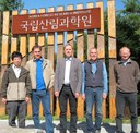 Korean Forests Gain Ground with U.S. Forest Service Support